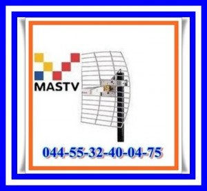 antena mastv aproveche reactivela ahorrara reciba se�al libremente