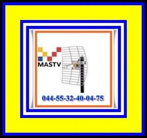mastv antena liberada ya sin rentas permanente